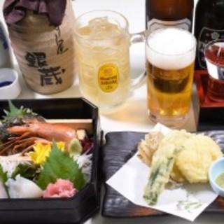 お得な晩酌セット料理2品1.5H飲み放題付き1900円税別
