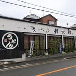 讃岐屋 雅次郎 - 外観