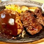 けん - 料理写真:ハラミカットステーキ100g&ハンバーグ150g 1674円(税込)