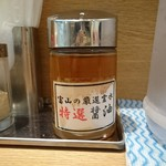 中華そば 三代目 さかえや - 透明な醤油