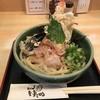 うどん ゆきの - 料理写真:天ぶっかけ冷780円(税込)
