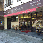 Patisserie Rond-to - 店舗外観2017年11月