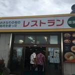 ひめゆり観光センター -