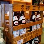 櫻宴 - ドリンク写真: