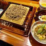 玄蕎麦 路庵 - 野菜、海老、貝柱のかき揚げごはん + せいろ 1100円