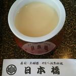 日本橋 - 茶碗むし カニたっぷり