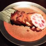 76256852 - 若鶏の七味焼き