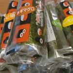小僧寿し - 料理写真:毎週土日は税込110円~130円の手巻寿司が全て110円