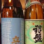 府中 武蔵野うどん - 定番の富山和酒、立山と銀盤