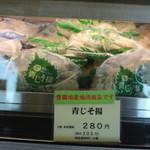 ヤマサちくわ - 料理写真: