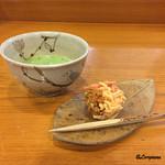 千松しま - うす茶と和菓子 栗きんとん