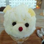 サンデコ珈琲 - プードルみたいな可愛いシロクマ