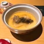 76263620 - 鮑と松茸の茶碗蒸し