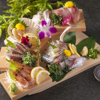 【毎朝届く新鮮な鮮魚】