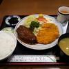 キッチン トマト - 料理写真:お好み定食 ハンバーグ&チキンカツ 830円