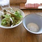 マドカフェ - サラダとヨーグルト