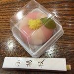なごみの米屋 - 山茶花  324円 内税
