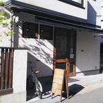 ito - お店の外観