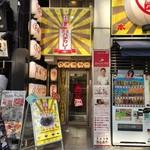 渋谷ハチカレー -