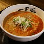 一天張 - 担々麺(赤)