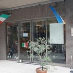 クッチーナ ディ サルティーニ - お店の入り口