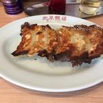 北京飯店 - 餃子