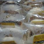 皇蘭 - 冷凍なので食べる際は冷蔵庫か常温で解凍