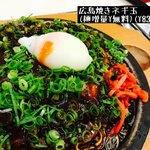 お好み一番地 - 料理写真:広島焼きネギ玉(麺1玉増量が無料!)