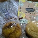 ルグランロンフルモン - 料理写真:茅ヶ崎パン祭りにて