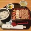 伊勢廣 - 料理写真:そぼろお重 1944円
