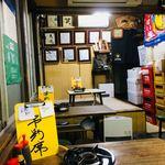 豊田屋 - 店内