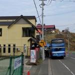 民宿 青塚食堂 - 店前に観光バスが停まってます