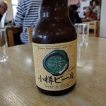 民宿 青塚食堂 - 地ビール(小樽ビール)