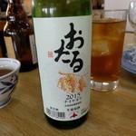 民宿 青塚食堂 - おたるワイン(ナイヤガラ)