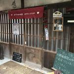 おやつの時間 cafe style -
