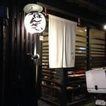 76282570 - 西六角町 京都逓信病院の前