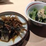 76282587 - 秋刀魚とごぼうの有馬煮/なっぱと湯葉の炊いたん
