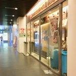 丸亀製麺 中野セントラルパーク店 -