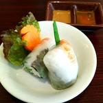 天然アジア料理エバーグリーン - 生はるまき \300