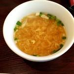 天然アジア料理エバーグリーン - スープ