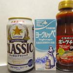 北海道くらし百貨店 -