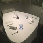 Installation Table ENSO L'asymetrie du calme - 素敵な個室