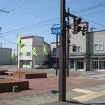 日の丸旅館 -