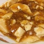 若大将 - 料理写真:麻婆豆腐(先輩の頼んだ一品)