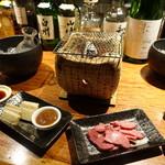 マスカクラブ - 蕎麦生麩とさいぼし(馬燻製)
