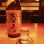 蕎麦しゃぶ総本家浪花そば - 日本酒「豊香(山口)」(620円)。