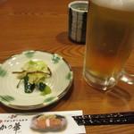 76297833 - ビールのお伴のサービス