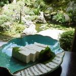 奥丹 - 島どうふ越しのお庭