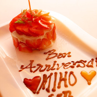 誕生日や記念日など、大切な日を彩るメモリアルケーキ