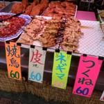 惣菜なかふじ - メニュ-